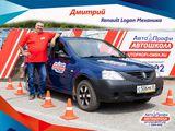 Автошкола АвтоПрофи, фото №2