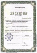 Автошкола Перекресток, фото №1