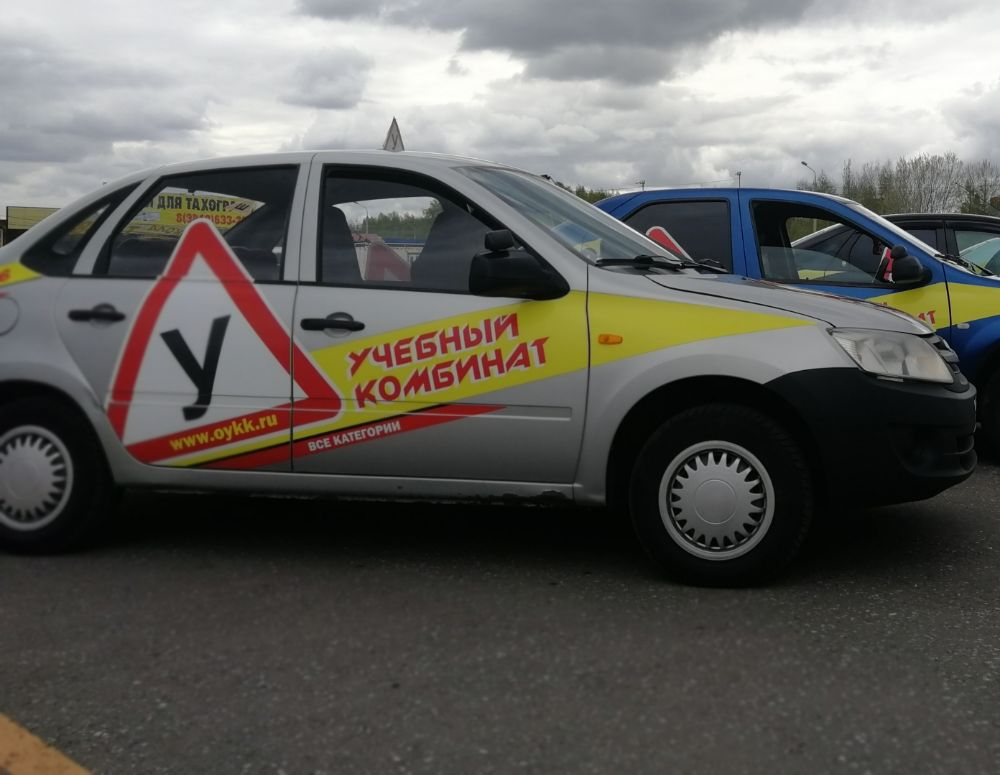 Автошкола , фото №2