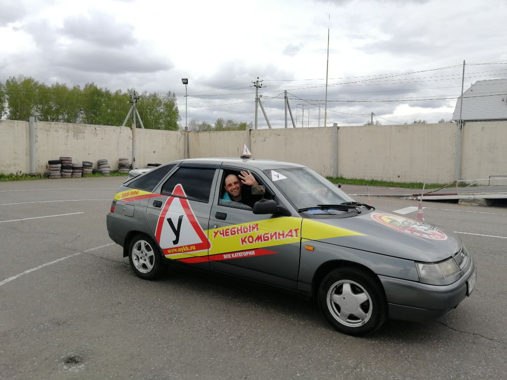 Автошкола , фото №3